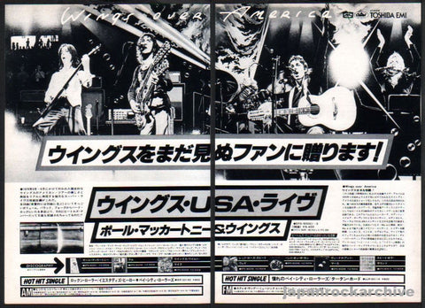 Paul McCartney and Wings 1977/02 Wings Over America Japan album promo ad