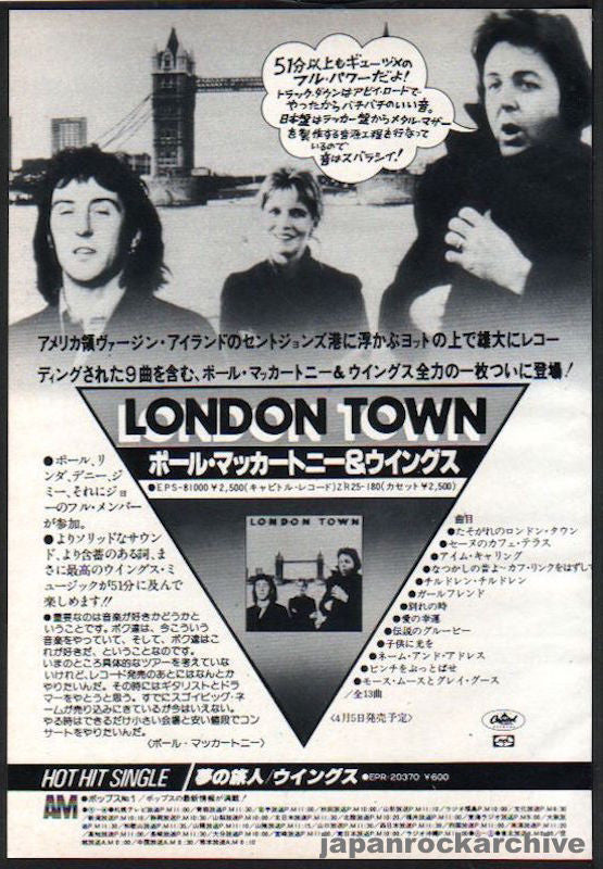 Paul McCartney and Wings 1978/04 London Town Japan album promo ad