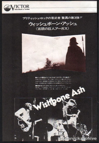 Wishbone Ash 1972/07 Argus Japan album promo ad