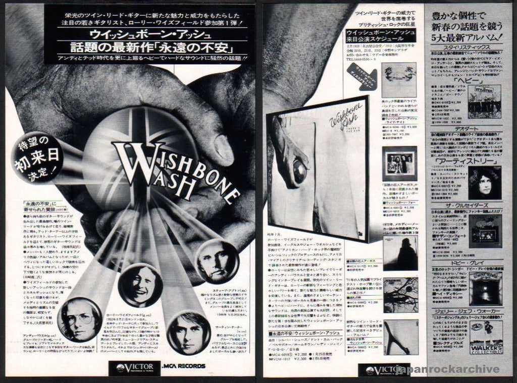 Wishbone Ash 1975/02 There's The Rub Japan album / tour promo ad