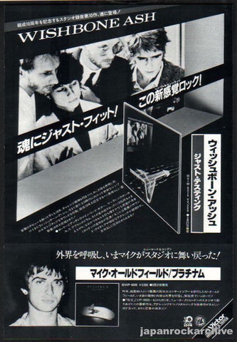 Wishbone Ash 1980/04 Just Testing Japan album promo ad