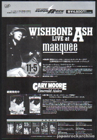 Wishbone Ash 1990/12 Live At Marquee Japan video promo ad