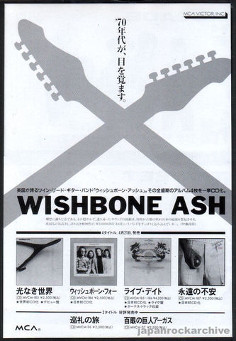 Wishbone Ash 1992/06 CD album re-releases Japan promo ad