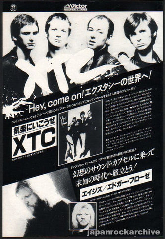 XTC 1978/04 White Music Japan album promo ad