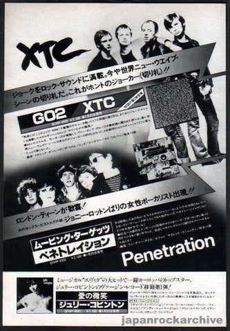 XTC 1979/02 GO2 Japan album promo ad