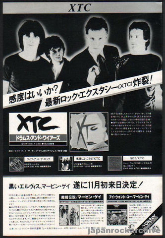 XTC 1979/10 Drums and Wires Japan album promo ad