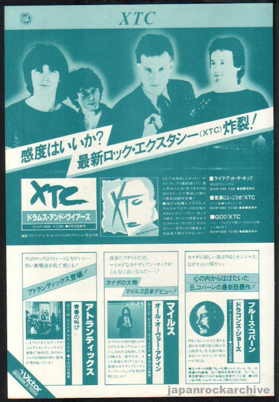 XTC 1979/11 Drums and Wires Japan album promo ad