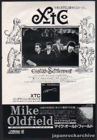 XTC 1982/04 English Settlement Japan album promo ad