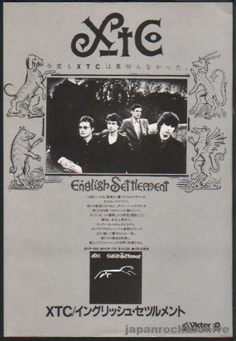 XTC 1982/06 English Settlement Japan album promo ad