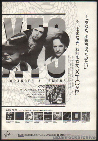 XTC 1989/03 Oranges and Lemons Japan album promo ad