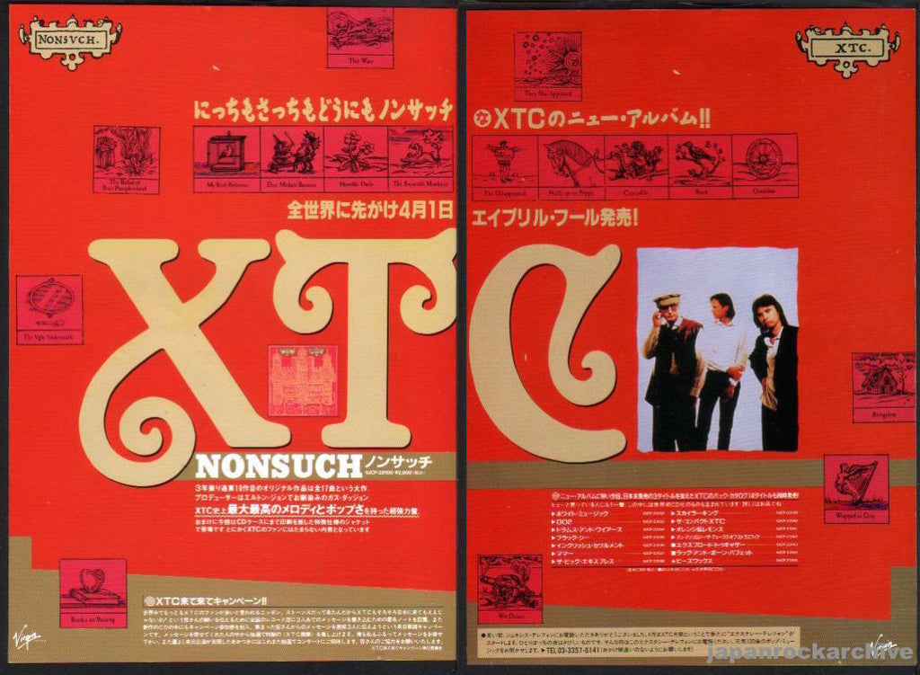 XTC 1992/05 Nonsuch Japan promo ad