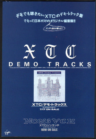 XTC 1992/08 Demo Tracks Japan album promo ad