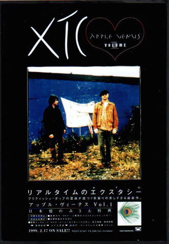 XTC 1999/03 Apple Venus Vol. 1 Japan album promo ad