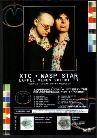 XTC 2000/07 Wasp Star (Apple Venus Volume 2) Japan album promo ad