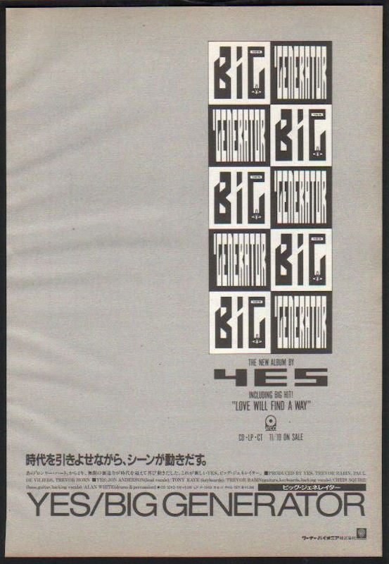 Yes 1987/12 Big Generator Japan album promo ad