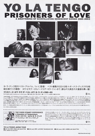 Yo La Tengo 2005/04 Prisoners Of Love Japan album / tour promo ad