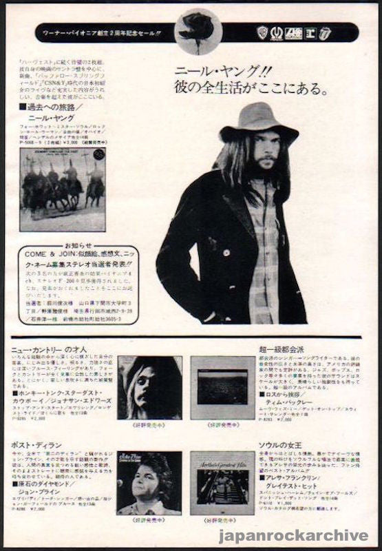 Neil Young 1973/01 Journey Through The Past Japan album promo ad