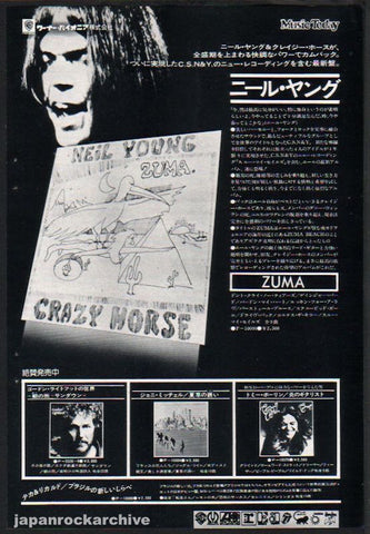 Neil Young 1976/01 Zuma Japan album promo ad