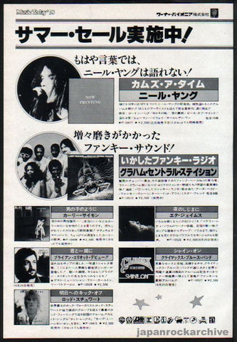 Neil Young 1978/07 Comes A Time Japan album promo ad