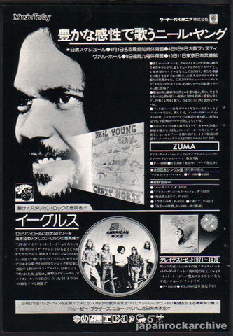 Neil Young 1976/03 Zuma Japan album promo ad