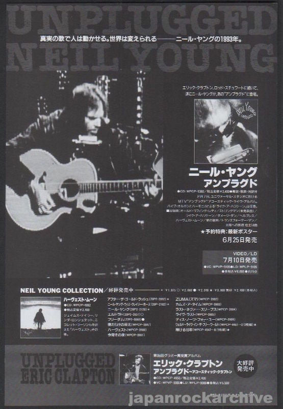 Neil Young 1993/07 Unplugged Japan album promo ad