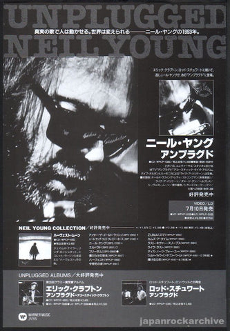 Neil Young 1993/08 Unplugged Japan album promo ad