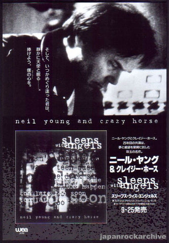 Neil Young 1994/10 Sleeps With Angels Japan album promo ad