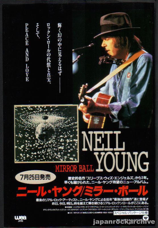 Neil Young 1995/08 Mirror Ball Japan album promo ad