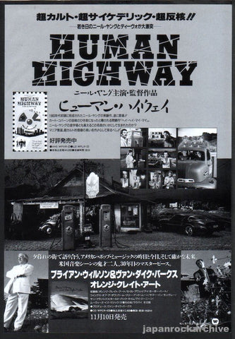 Neil Young 1995/12 Human Highway Japan video promo ad