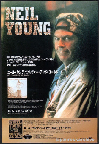 Neil Young 2000/07 Silver and Gold Japan album promo ad