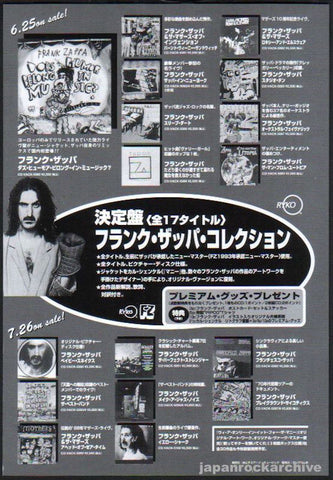 Frank Zappa 1995/07 Frank Zappa Collection Japan promo ad