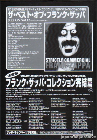 Frank Zappa 1995/10 Strictly Commercial The Best of Frank Zappa Japan promo ad
