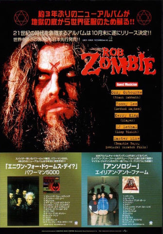 Rob Zombie 2001/10 The Sinister Urge Japan album promo ad
