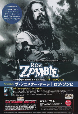 Rob Zombie 2001/12 The Sinister Urge Japan album promo ad