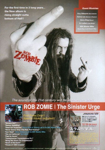 Rob Zombie 2002/01 The Sinister Urge Japan album promo ad