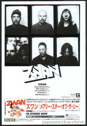 Zwan 2003/03 Mary Star Of The Sea Japan album / tour promo ad