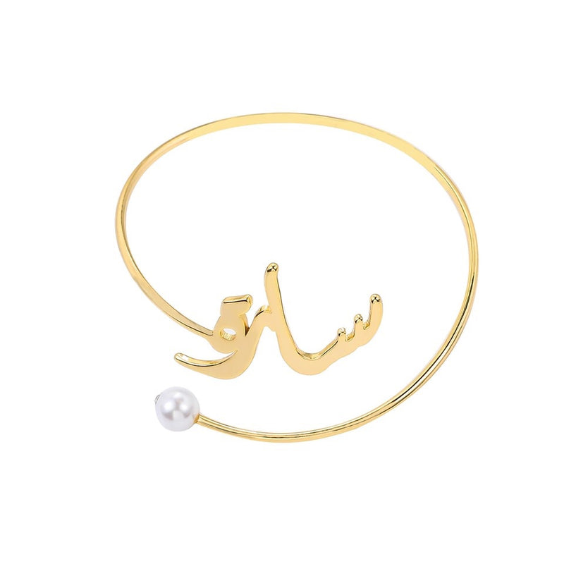 Arabic or English name custom bangle bracelet with pearl