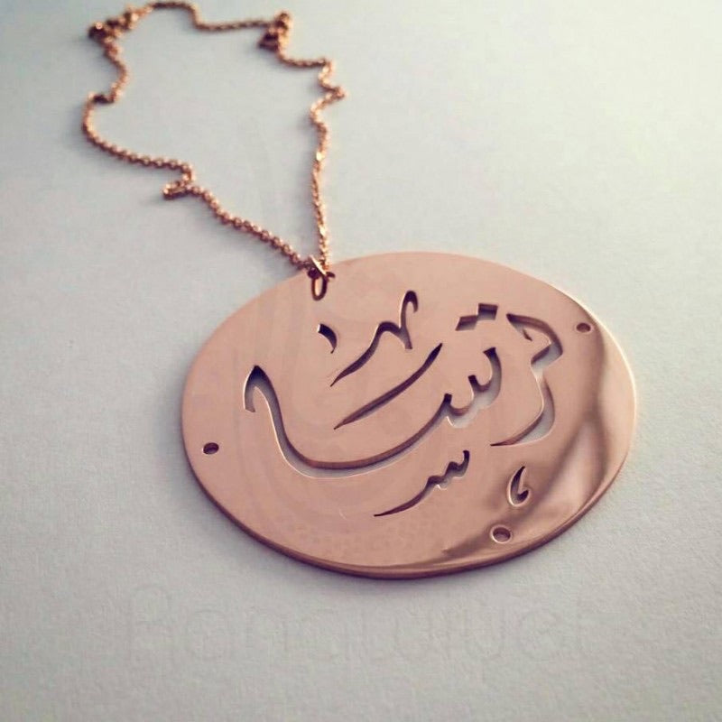 Cut out design Arabic coin pendant with chain sterling silver gold plated 18k