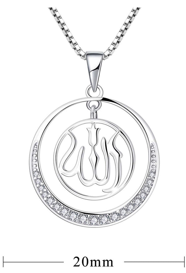 Sterling silver Allah Pendant with chain
