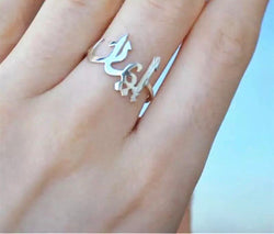 Arabic name ring sterling silver