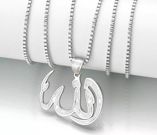 Allah pendant in silver or gold