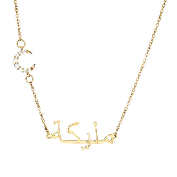 Arabic name necklace with Crescent moon