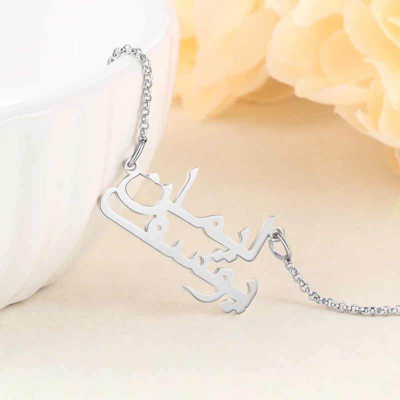 Sterling silver Double name necklace Arabic or English or both