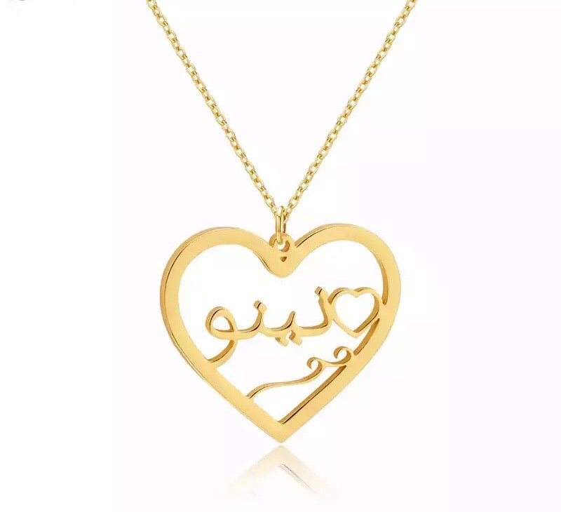 Habibti Arabic Heart name necklace