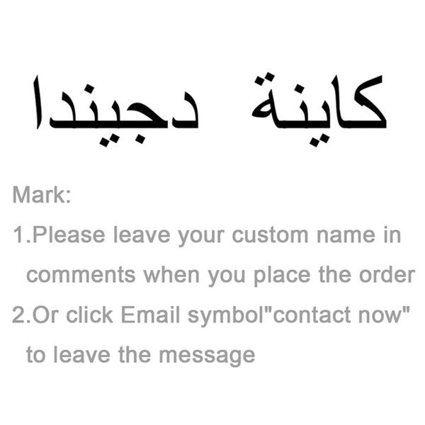 Arabic name anklet