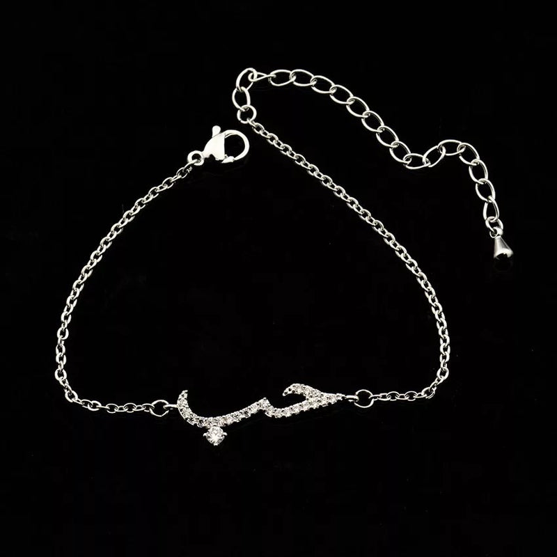 Love Arabic braclets cubic zirconia crystals