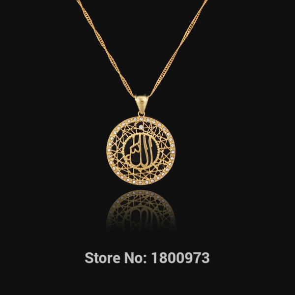 Allah Pendant & Necklace . Gold