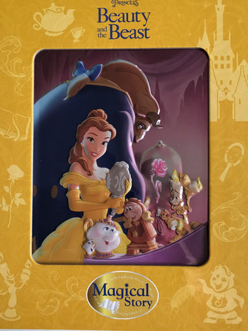 "Disney Princess ""Beauty and the Beast"" hardcover NEW!!! - Children Store Co."