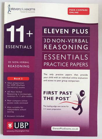 11+ Essentials 3D Non-Verbal Reasoning Essential Practice Papers NEW!!!