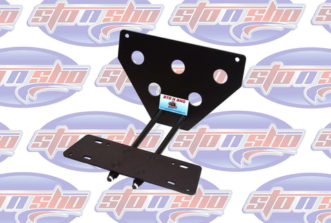 Image of Sto N Sho License Plate Bracket for 2015-2018 BMW M3 M4 RS (Removable) - 1